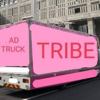 お休みの日にトラックを運転しておこづかい稼ぎ!