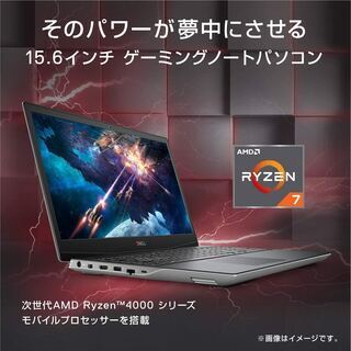 【ネット決済・配送可】Dell G5 15 プラチナ Ryzen...
