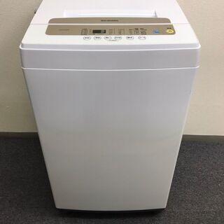 冷蔵庫 IRIS 5kg 2020年製 AS072001 - 台東区