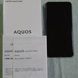 AQUOS sense3 basic SHV48 ブラック