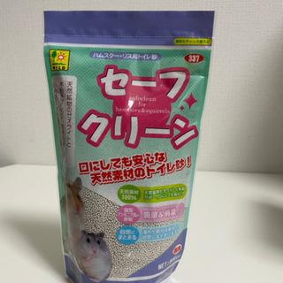 小動物 トイレ砂