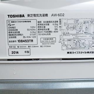 ★✨送料・設置無料★赤字覚悟!激安2点セット◼️冷蔵庫・洗濯機✨ - 家電