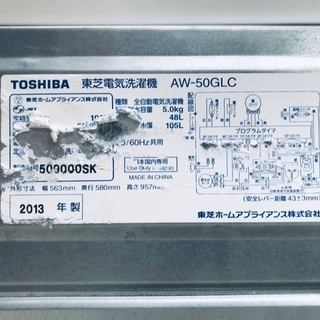 ★✨送料・設置無料★処分セール!超激安◼️冷蔵庫・洗濯機 2点セット✨ - 家電