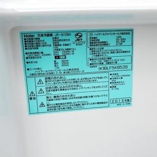 ★✨送料・設置無料★処分セール!超激安◼️冷蔵庫・洗濯機 2点セット✨ - 売ります・あげます
