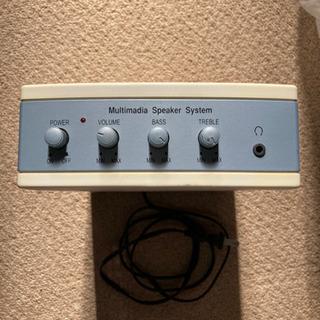 【ネット決済】multimedia speaker system