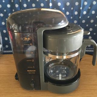 コーヒーメーカー ナショナル