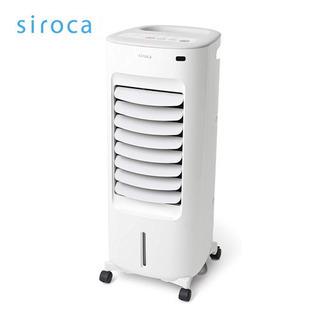 【ネット決済】加湿つき温冷風扇 SH-C252