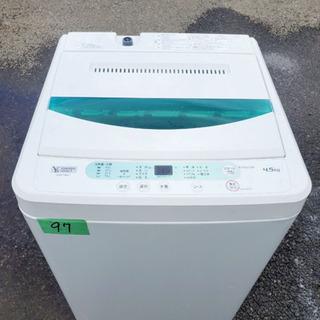 ①✨2019年製✨97番 YAMADA ✨全自動電気洗濯機…