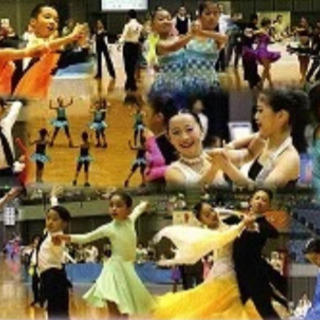 小中学生、高校生のダンススポーツサークル