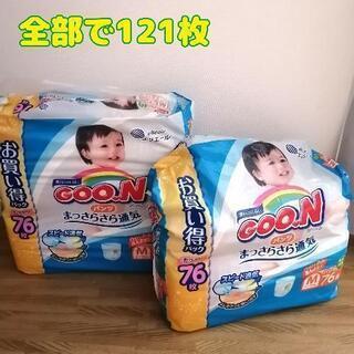 GooNグーンとマミーポコ M パンツタイプ 新品未使用含む12...