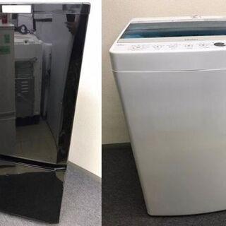 フリーセット!(^^)!【冷蔵庫・洗濯機】AR072002…