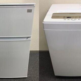 IRISセット!(^^)!【冷蔵庫・洗濯機】AR06031…