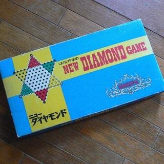 はなやま ダイアモンドゲーム