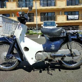 【HONDA】スーパーカブ DX 90cc HA02型 実働車