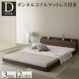 【ネット決済・配送可】ベッド 低床 ロータイプ すのこ 木製 宮...