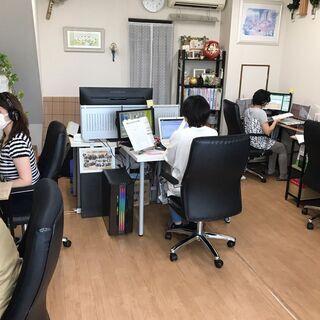 就職・転職・業務効率アップ!働く女性のためのパソコン教室(今だけ...