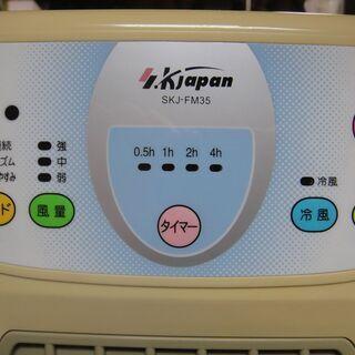 2005年製 エスケイジャパン 冷風扇SKJ-FM35 取扱説明書・リモコン付き 扇風機  - 札幌市