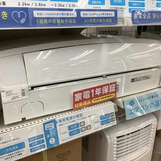 【店頭販売のみ】Panasonicの壁掛けエアコン『CS-EX4...