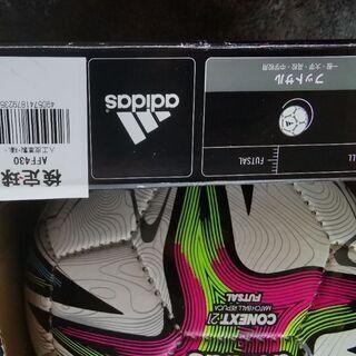 サッカー 4号球 検定球
