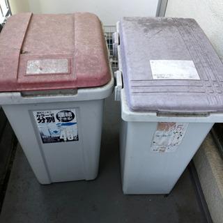 45Lゴミ箱