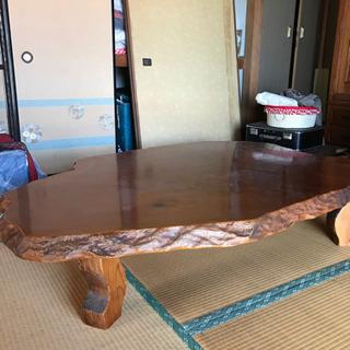 一枚板の座卓 木製 座卓 テーブル 机