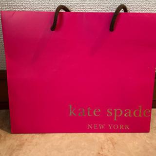 【無料】kate spade ショップ袋