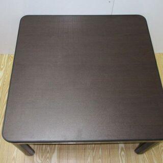 【ネット決済・配送可】jtp-0474 こたつ テーブル ダーク...