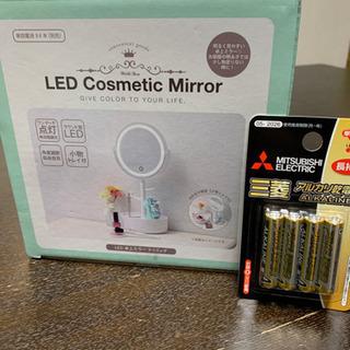 LED 卓上ミラー 新品