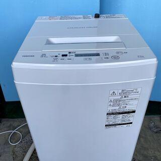 TOSHIBA 東芝 全自動洗濯機 AW-45M7 4.5kg ...
