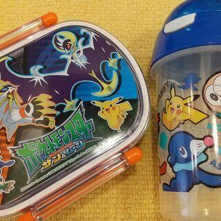 新品 ポケモン お弁当箱・水筒セット