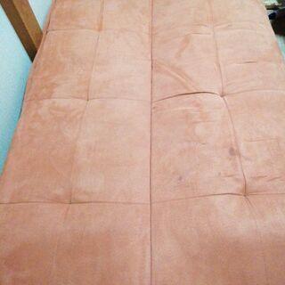 【ネット決済】ソファー式ベッド