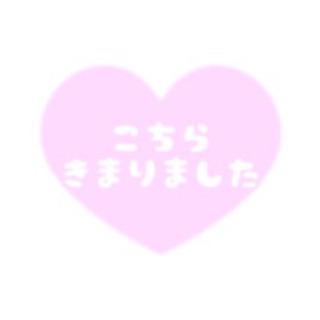 【未使用】妖怪ウォッチ ジバニャンプラモデル(定価 858円)
