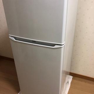 『お譲り先決定しました』ハイアール 130L  2ドア冷蔵庫 冷...