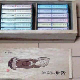 ◆取引対象者限定◆瀬戸内寂聴『寂庵法話集カセットテープ12巻組』...