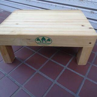 台 置き台 木製 サイズ約44×32×高さ18cm