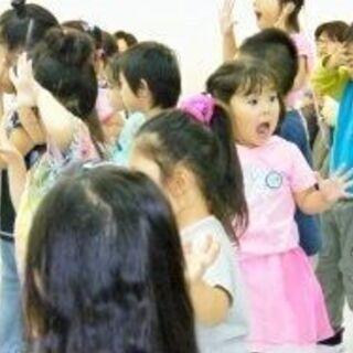 🌈月3千円~キッズダンス専門だから安心👌キッズダンスクラブ ベテ...