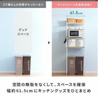 【最終値下げ】レンジ台 ホワイト×ホワイト 美品 - 世田谷区