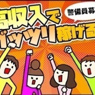 【未経験者歓迎】株式会社アルファ 新小岩営業所(10096)/\...