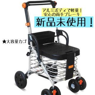 【ネット決済・配送可】新品未使用⭕️ シルバーカー 歩行補助 ★...