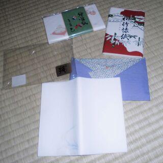 懐紙 3種類セット 未使用 茶道具