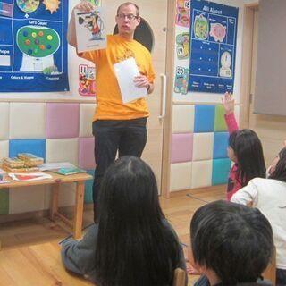 Seeking Native English Teachers ...