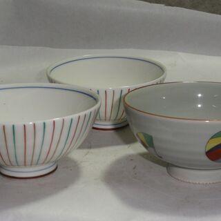 茶碗 2個+1個 (1個ヒビ有り)