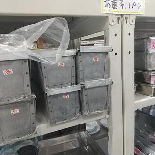 製菓用品もありますよ(^-^)