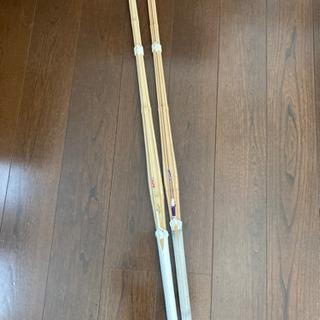 女性用竹刀2本