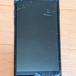 【激安】SIMフリー iPhone7 128GB(画面バッキバキ)
