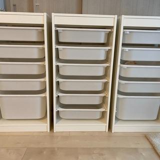 【ネット決済】IKEA イケア 収納ボックス トロファスト 3ケ...