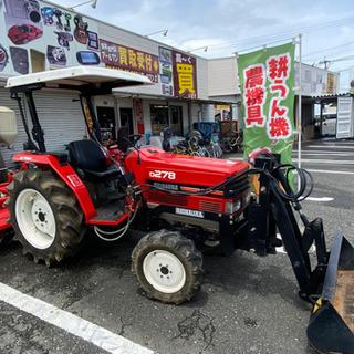 🌷アールワン田川 トラクター・ミニ耕運機高価買取!田川地区/飯塚...
