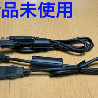 新品未使用 USBケーブル 2個セット