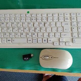 東芝 PC D732 マウス キーボード 受信機
