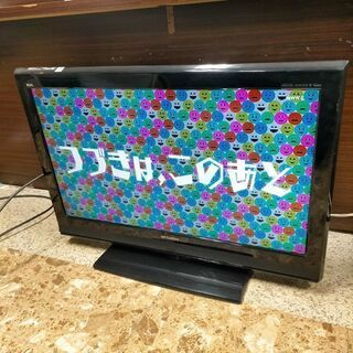 MITSUBISHI/三菱 液晶カラーテレビ  32インチ 20...